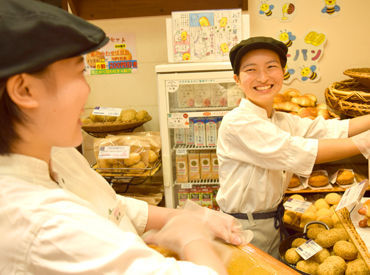 未経験OK!ご都合にあわせてシフトIN★社割(20%OFF)があるので、オトクにパンの購入もできますよ◎