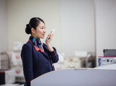 【空港ロビーstaff】\大阪国際空港でのお仕事/空港ロビーでのお客様案内やサポートをお任せ♪【社会保険完備+各種手当】で福利厚生も充実です◎