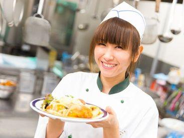 \5月10日頃にリニューアル予定/ レストランがお弁当販売に生まれ変わります* 複数名採用予定! 一緒に始める仲間がいて安心◎