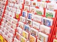 毎年たくさんのお客様が年賀状作成のために来店します!お子様~お年寄りまで、出会いがいっぱい♪やりがいを感じますよ◎