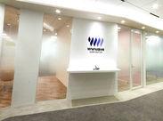 昨年新築のビルに移転したばかり♪綺麗なオフィスです◎ お茶・コーヒーは飲み放題! <池袋駅東口から3分!>通勤も楽ちん◎
