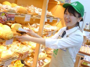 『土日ダケ働きたい』大歓迎! 県外や外国のお客様も多く、楽しい笑顔が活力に!