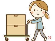 荷物を行き先ごとに仕分けるだけ!本当にカンタンな作業です★一度覚えればモクモクと進められます!