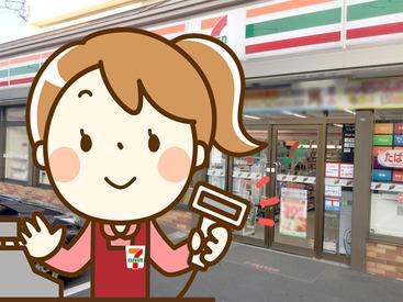 【コンビニSTAFF】\恵庭駅から近くて便利★/■車通勤OK♪■「平日のみ」「土日のみ」勤務も可能!近くのスーパーで仕事帰りの買物もOK♪