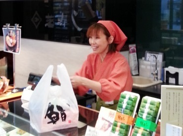 【芝寿し販売STAFF】\ご存知「芝寿し」の魅力を伝えよう/高岡・砺波市内の店舗に勤務♪勤務地や働くメンバーが変わるから、毎日新鮮な気持ちに◎