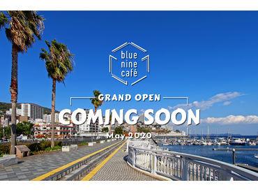 ★海を一望できるお洒落cafe★ 憧れのcafeバイトを始めませんか♪  長期も短期も大歓迎(*'ω'*) staffイベントも計画中です♪