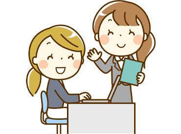 ≪安定して働きたい方にも◎≫曜日や時間の相談はお気軽に♪まずは応募ボタンをクリック!!