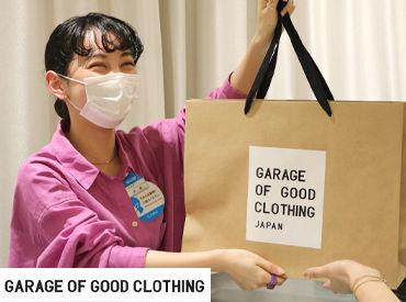 大人の自由な女性に愛されるブランド ―GARAGE OF GOOD CLOTHING― ショッパーを受け取ったお客様の 晴れやかな笑顔がやりがい♪