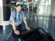 【未経験OK!】一緒にスタートする仲間もいるので安心です。多くの人で賑わう羽田空港で働きませんか?