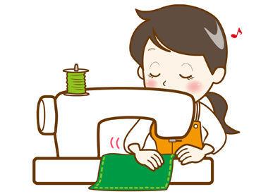 ミシンを使ってスーツのお直しをするオシゴト♪ ミシン作業の経験を活かして働けます! やる気があれば未経験STARTも大歓迎◎