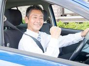 ドライバーの経験がなくても大丈夫♪ 先輩スタッフがしっかりフォローするので、安心して働けますよ! ※画像はイメージです
