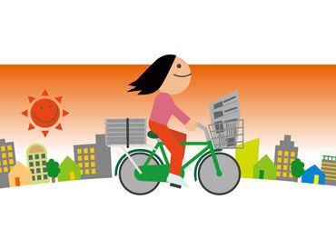 \\主婦さん活躍中// 電動自転車の貸し出しもあるので、 原付免許をお持ちでない方や 運転が苦手という方も安心です!