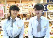 かわいい制服が人気♪≪未経験&サクっと短時間≫どちらもOK!生活に合わせてご相談くださいね♪