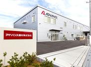 オープンしたばかりのキレイな工場です☆彡人気の医薬品関連の軽作業♪音楽や冷暖房も完備した、働きやすい環境が自慢です◎
