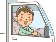 <ルート配送ドライバー★> 運転時間は短時間で、 決まった取引先への配送となるため、 すぐにお仕事になれますよ♪