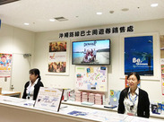 \めんそ~れ!/沖縄を訪れた観光客の皆さまをおもてなし♪バス乗り場の案内やチケット販売などをお願いします。