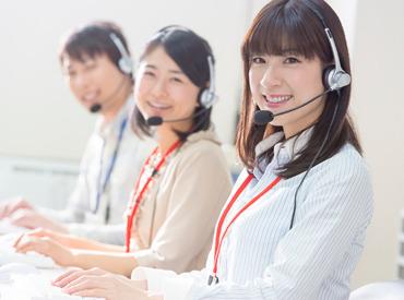 【コールスタッフ】セールス・クレーム・ノルマ・事故受付一切なし!!保険代理店のサポートをお願いします◎⇒申込書・見積書の作成、手続きなど
