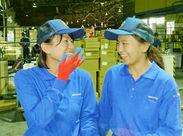 倉庫作業が始めてでも問題なし♪未経験からスタートしたスタッフがほとんどです◎女性も多数活躍中です☆