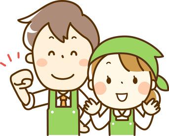 【レストランstaff】≪羽田空港でレストランstaff≫未経験も高時給1350円スタート◎午後からゆっくり出勤です♪学生、ミドル、主婦の方も大歓迎!