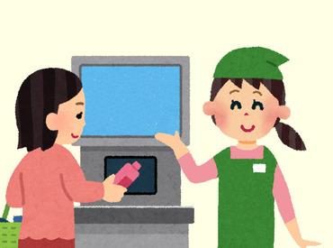 【お支払いセルフレジ担当STAFF】扶養控除内で働きたい方大歓迎!!◆レジ経験必要なし◆月10日程度のお仕事/扶養内で働けます♪