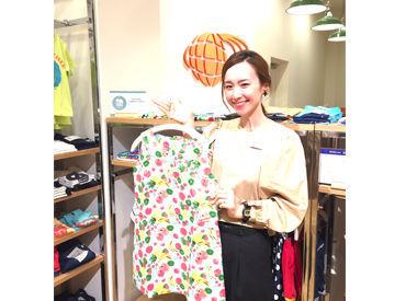 【BEAMSスタッフ】◆オシャレ◆かわいい◆好きなスタイルを選びたい◆メンズ&レディースのファッションが好き\就活が終わった方も活躍中/
