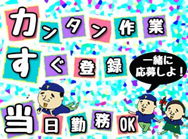 井上道勝 - JapaneseClass.jp