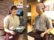 優しいお母さんの様なオーナーをはじめ、穏やかで優しいスタッフばかり(* ´∇` *)京王線ユーザーの学生さんも活躍中♪