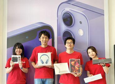 【Apple製品の販売】\好きなものに囲まれて働ける♪/『Appleが好きっ』『安定的に働いていきたい』どんなきっかけでもOK(^^)/