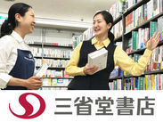 業界大手の本屋さん♪ 文芸書からビジネスコミックまで品揃え充実! 文房具や雑貨も豊富で、楽しい売り場です!