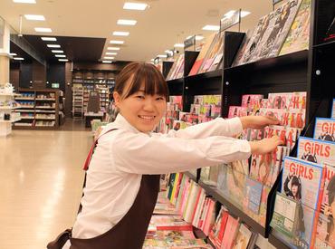"""≪未来屋書店で働こう♪≫ """"本と共にある暮らし""""の楽しさと豊かさをご提供♪というコンセプト。フェア企画に携わるチャンスも!?"""