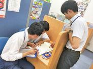 【小/中/高校生対象☆】 学年も教科も選べるから、未経験でも始めやすい♪ 働き始めるタイミングも相談OK!