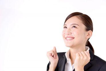 【大人気の事務WORK】  ド短期!12月末マデでOK! 時給1800円でサクッと稼ぎませんか。  ※画像はイメージ