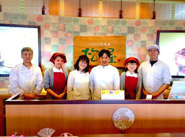 【和菓子スイーツ販売】\スイーツ好きさん、コチラです!!/名物和菓子や試作品を、無料で食べられる特典付き★土日どちらか入れる方大歓迎です♪