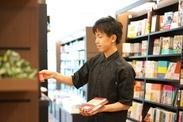 ≪本・雑貨好き歓迎!≫ ワクワクや新しい発見が詰まっているTSUTAYAでお仕事はじめませんか?