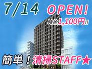 《7/14オープン★》心斎橋駅スグのビジネスホテル!時給1100円~でしっかり稼げる★週3日~OKでWワーク先にも◎