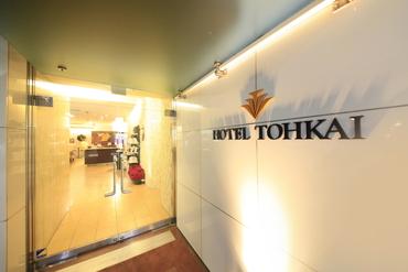 【ホテルフロント】<本厚木駅3分>モダンなHOTEL TOHKAI*『長期的に働きたい!!』なんて方、大歓迎♪合否まで最短3日!バイトからキャリアUPも◎