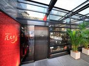 リッチモンドホテル1Fのレストラン★ 店内はオシャレで落ち着いた大人の雰囲気です★