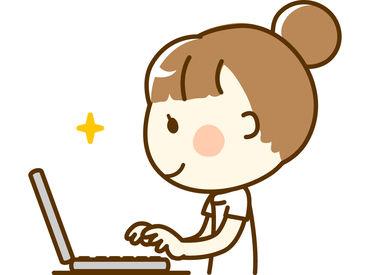 *勤務地は、「菊川市立総合病院」です* 安心の病院勤務♪ 土日祝メインなので、 平日のような忙しさもありません★