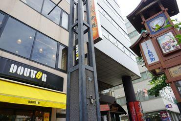 【カフェSTAFF】。:+*.゜ドトールコーヒーでNewバイト。:+*.゜下町の落ち着いた雰囲気のお店♪coffeeを通じてお客様に安らぎをご提供☆゚+.