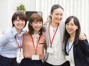 「関西に暮らしてみたい…」なんて理由でもOK!年内は神戸に住み込み研修♪往復交通費も宿泊費も無料です!※画像はイメージ