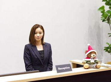 """【受付Staff】*お店の""""顔""""として笑顔でお客様をお迎え♪*キレイなショールームなので雰囲気&環境""""◎""""[週1/2h~]私生活との両立もバッチリ!!"""