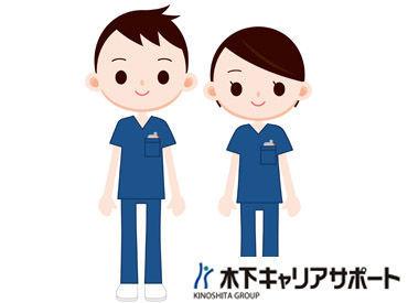 【看護師・准看護師】こんな働き方で大募集中♪・1日限定単発・期間限定のスポット高日給で日払いも可能なので、空いている日程でまとめて稼げる