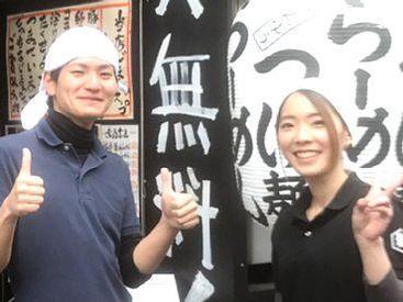 【ホール】都営新宿線『菊川駅』A2出口より徒歩10秒だから、ラクラク通勤!美味しいまかないが無料!時間・曜日も融通きく[シフト制]です