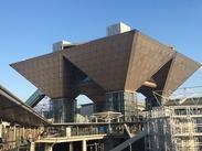 東京ビッグサイトなど…イベント会場で、来場者の誘導や案内をお任せ♪お仕事はひとつひとつ丁寧にお教えします◎