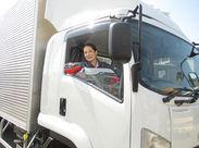 CMでお馴染み『いすゞのトラック~♪』の 【大型免許】を活かせるお仕事です。 多くのシニア世代の方に、ご活躍いただいてます!