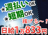 Please call us for more information. (詳細を知りたい場合は、連絡下さい)