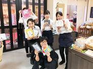≪未経験でも皆さん1050円以上!!≫ 商業施設内にあるので勤務後にショッピングも可能♪ ★学生から主婦さんまで活躍中です★
