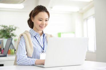 PC入力や、書類の整理など カンタンなお仕事もあるので 経験関係なく働きやすい♪ (画像はイメージです)