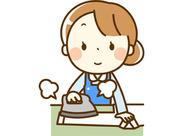 ほとんどのスタッフが未経験からはじめました◎まずは先輩スタッフの作業を見学★少しずつお任せしていきます♪