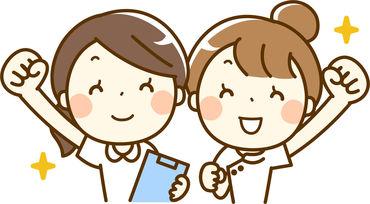"""◆完全個室のお部屋◆ 一人一人に合ったサービスを提供◎ """"いつもありがとうね""""が最大のやりがいです!"""